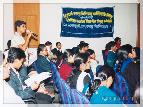 Gender sensitive citizenship | জেণ্ডার নিয়ে সচেতনতা