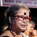 Chaitali Chattopadhyay